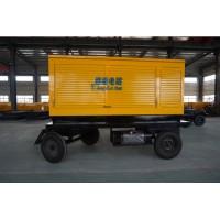 柴油发电机组移动拖车价格