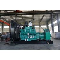 天津红桥区出租康明斯700KW柴油发电机组