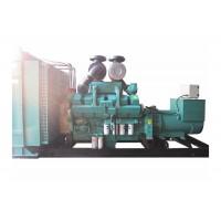 贵州六盘水出租重庆康明斯600KW柴油发电机组