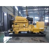 250KW上柴正新柴油发电机组价格