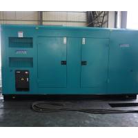 200KW,300KW低噪音柴油发电机组箱体价格