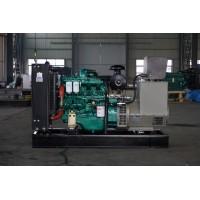 50KW玉柴柴油发电机组价格