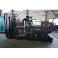 750KW无动柴油发电机组价格