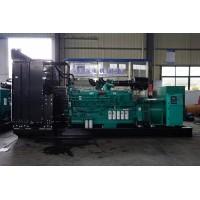 1200KW重庆康明斯柴油发电机组价格