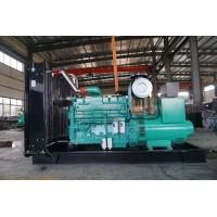350KW重庆康明斯柴油发电机组价格