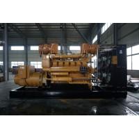 1000KW济柴柴油发电机组价格