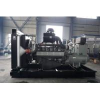 700KW威曼柴油发电机组价格国三