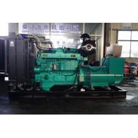 500KW南通股份柴油发电机组价格6缸