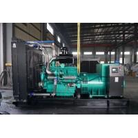 700KW南通股份柴油发电机组价格国三