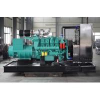 898KW科克柴油发电机组价格