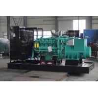 1200KW科克柴油发电机组价格