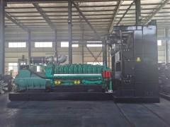 重庆科克2000KW柴油发电机视频