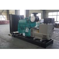 400KW进口康明斯柴油发电机组价格