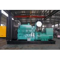 600千瓦进口康明斯柴油发电机组价格