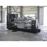 700KW珀金斯柴油发电机组价格