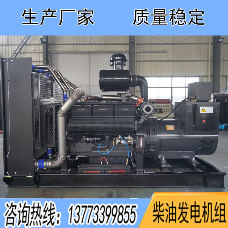 上海东风研究所柴油发电机组,250KW/300KW/350KW/400KW/450千瓦