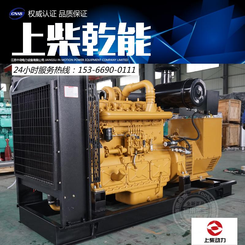 在冬天使用柴油发电机组注意气温导致燃油、冷却液、机油、启动火时的影响
