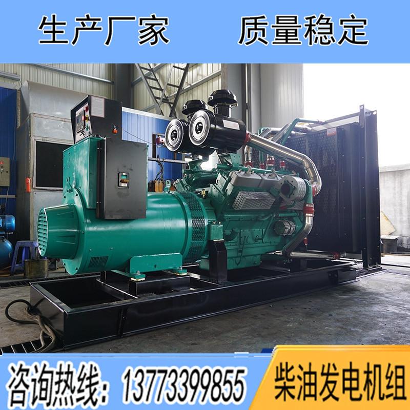 上海乾能柴油广东11选5中奖查询,600KW/700KW/800KW/900KW/1000KW