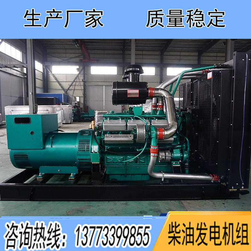 上海凯普柴油广东11选5中奖查询,150KW/200KW/250KW柴油发电机