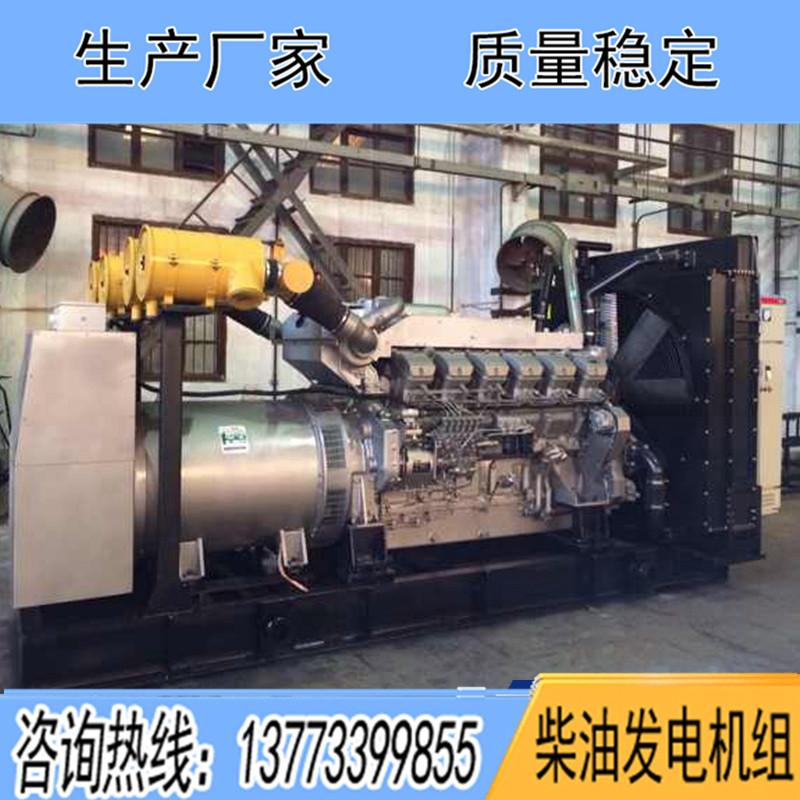 柴油广东11选5中奖查询,上海菱重/600KW/1000KW/1100KW/1200KW/1500KW/1600KW柴油发电机