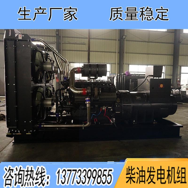 上海卡得城仕柴油广东11选5中奖查询,300KW/350KW/400KW柴油发电机
