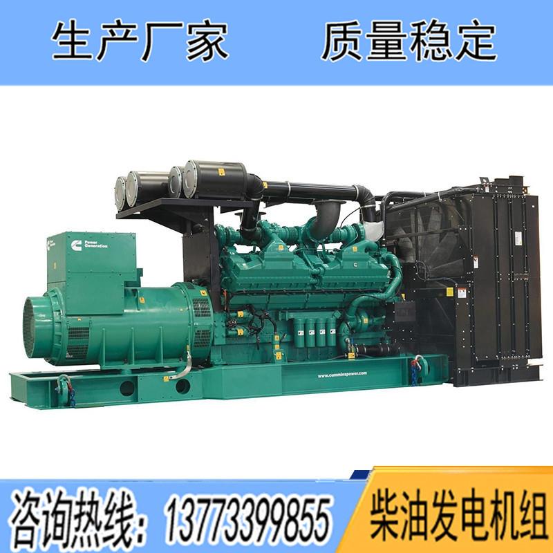 进口康明斯柴油发电机组120KW150KW200KW250KW400KW