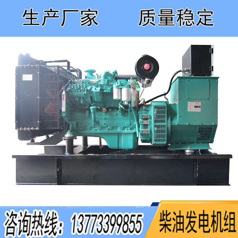 东风康明斯柴油发电机组150KW200KW300KW350KW400KW