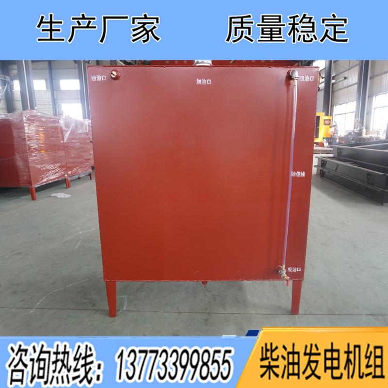 柴油广东11选5中奖查询油箱200L500L1000L1100L