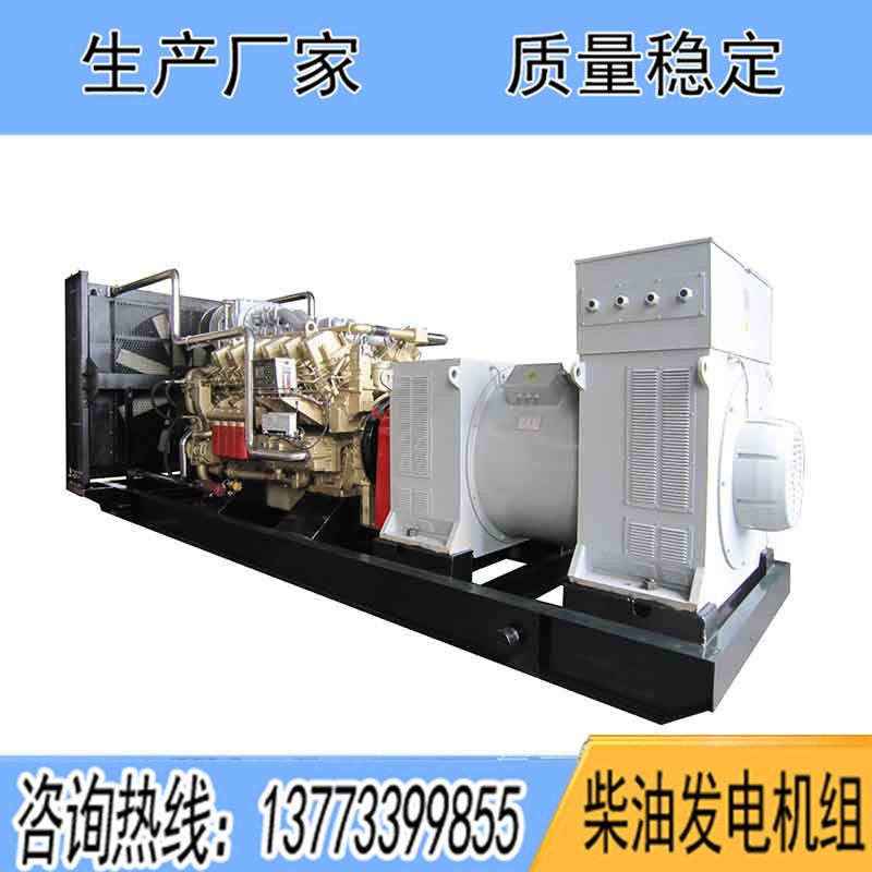 中压柴油发电机组800KW1000KW1200KW1500KW2000KW2200KW