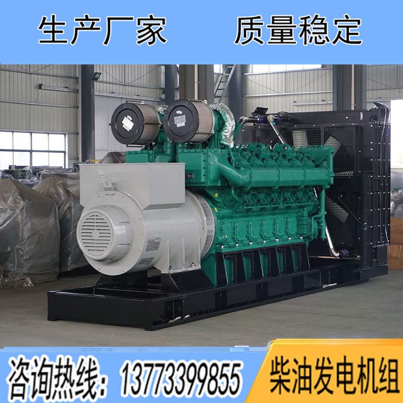 YC16VC3300-D31玉柴2200KW柴油发电机组报价