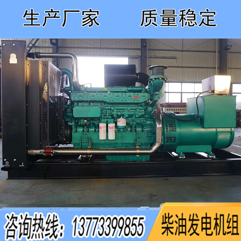 YC6TD900-D31玉柴600KW柴油广东11选5中奖查询报价