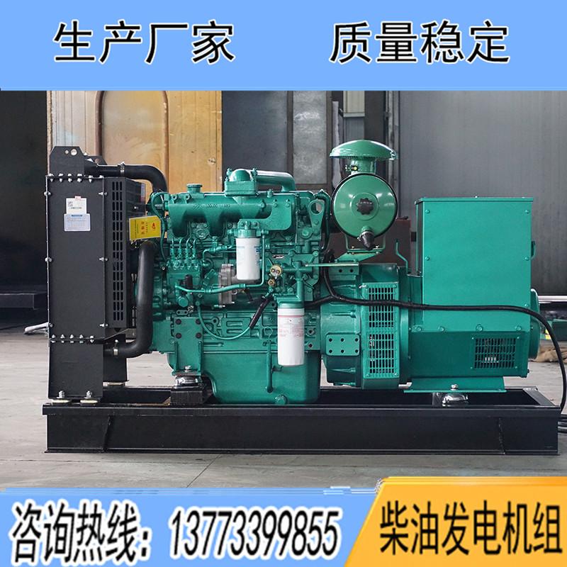 YCD4J12D玉柴40KW柴油广东11选5中奖查询报价