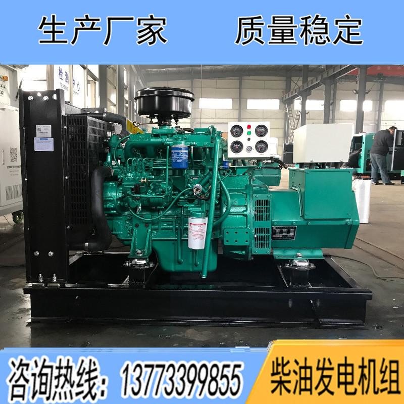 YCD4R12D玉柴25KW柴油发电机组报价
