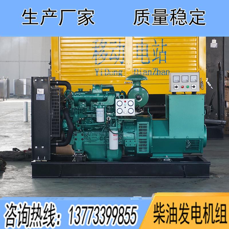 YCD4Y22D-95玉柴60KW柴油广东11选5中奖查询报价