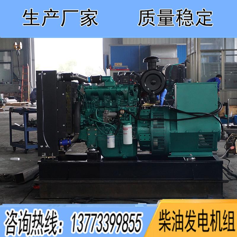 YCD4H12D玉柴15KW柴油发电机组报价
