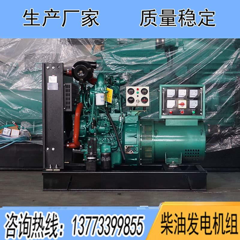 YC2115ZD玉柴25KW柴油广东11选5中奖查询报价