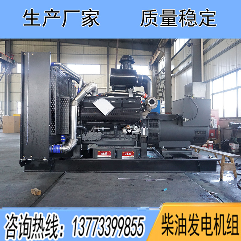 SC25G610D2上柴股份400KW柴油广东11选5中奖查询报价