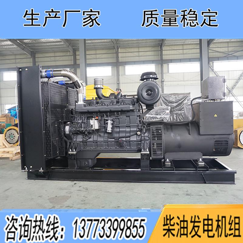 SC15G500D2上柴股份350KW柴油广东11选5中奖查询报价