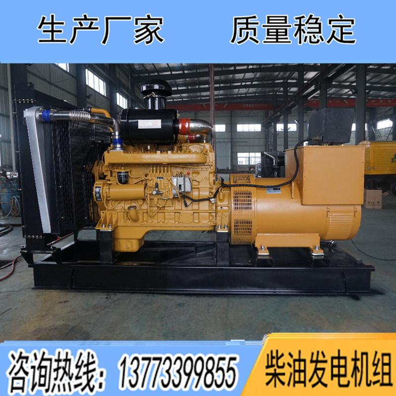 YC15H420扬柴400KW柴油广东11选5中奖查询报价