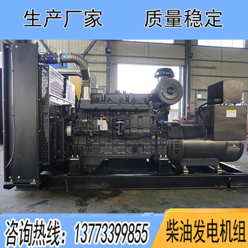 SC13G420D2上柴股份300KW柴油发电机组报价