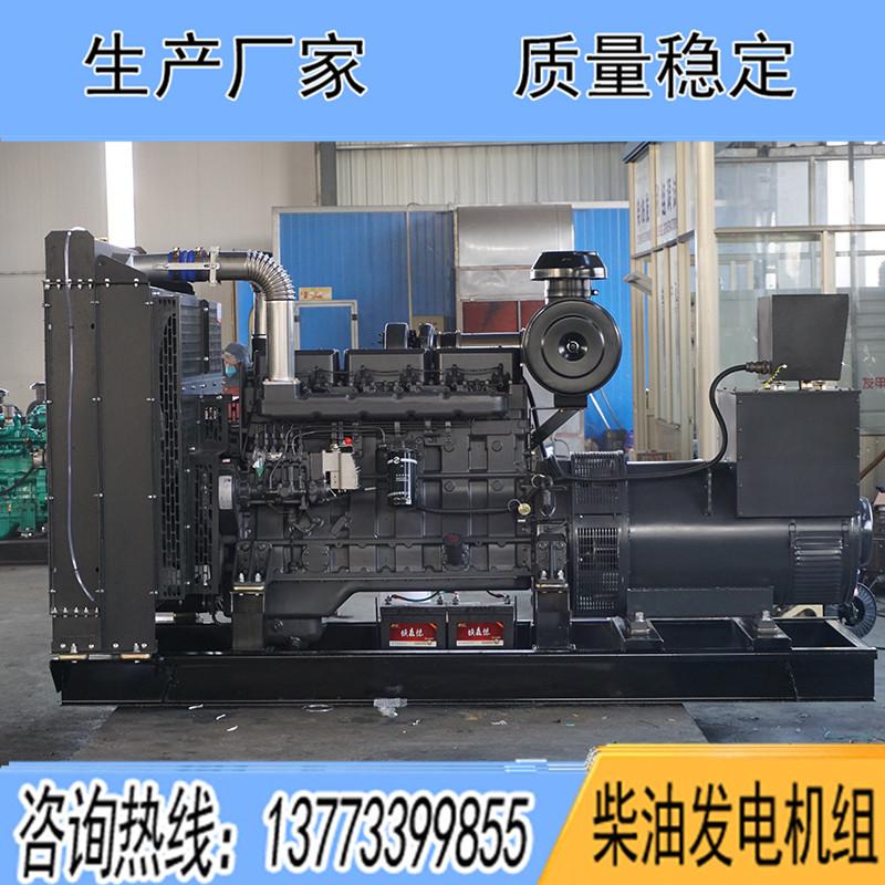 SC13G355D2上柴股份200KW柴油广东11选5中奖查询报价