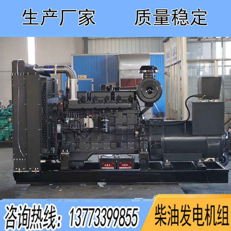 SC13G355D2上柴股份200KW柴油发电机组报价