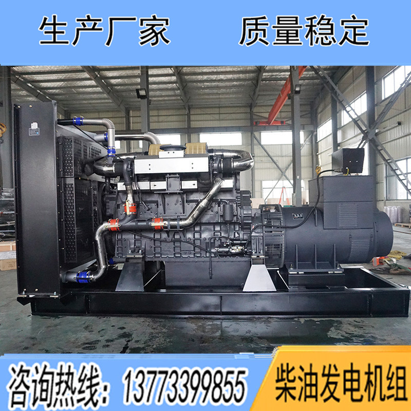SC33W1150D2上柴股份800KW柴油发电机组报价