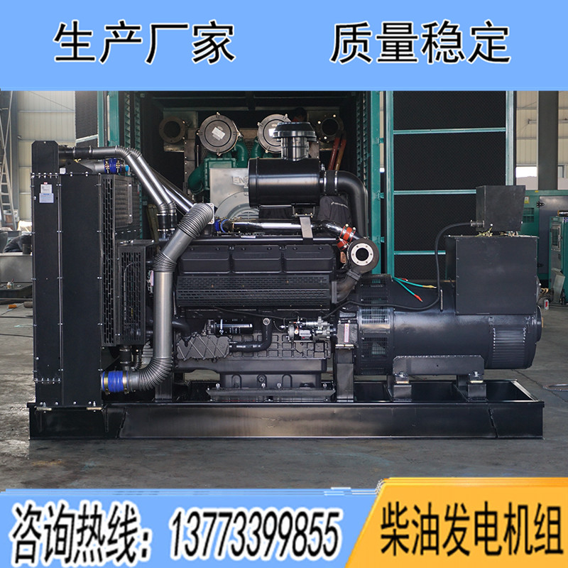 SC27G900D2上柴股份600KW柴油发电机组报价