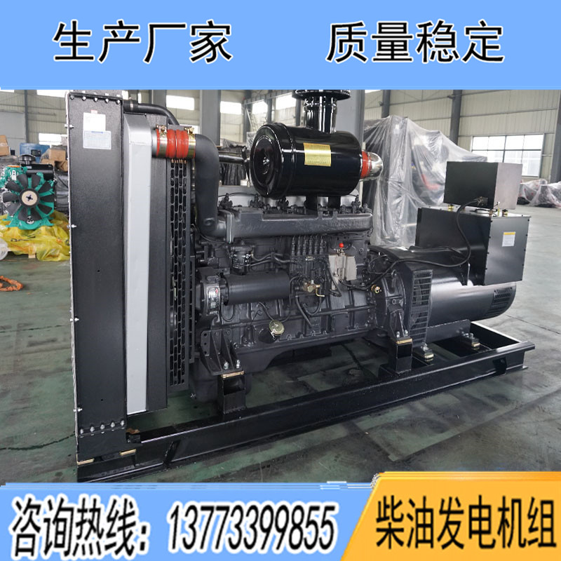 YC15H375扬柴350KW柴油广东11选5中奖查询报价
