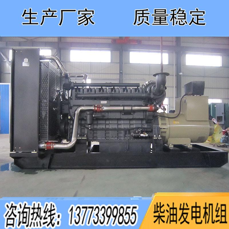 SC33W990D2上柴股份700KW柴油广东11选5中奖查询报价