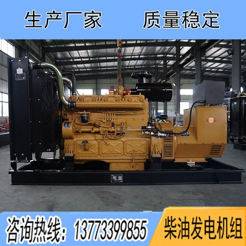 G128ZLD上柴正新200KW柴油广东11选5中奖查询报价