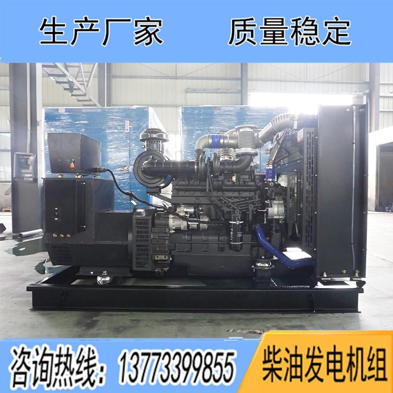 YC8D280D3扬柴200KW柴油广东11选5中奖查询报价