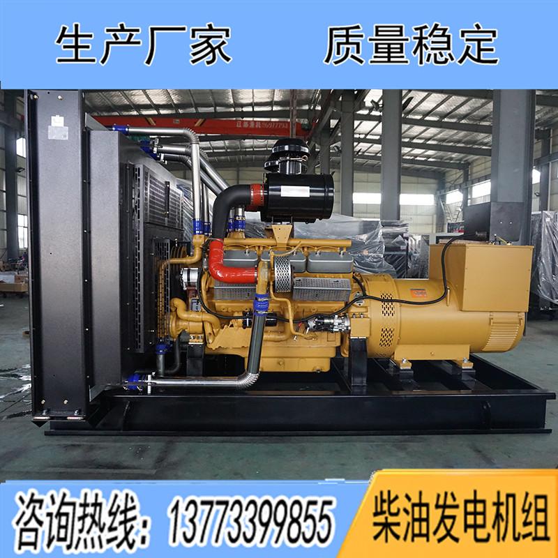 QN32H1280乾能1000KW柴油广东11选5中奖查询报价