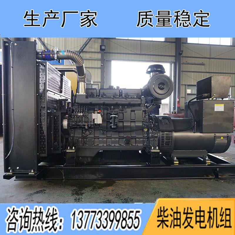 KP14G480D2凯普300KW柴油广东11选5中奖查询报价
